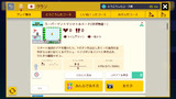スーパーマリオメーカー2 - 自作コース紹介(その45)
