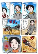 火遊び40