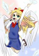 天使のワタシが舞い降りた!