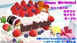 【MMDワンピ】Happy Birthday ☆ カタクリ&ダイフク&オーブン ☆ 2019