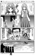 ●スター☆トゥインクルプリキュア 第41話 「まどかの決意