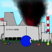 サンドスター発電所の事故