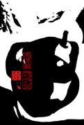 「西洋梨ラフランス」※版画効果・おむ08768