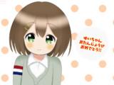 平沢唯ちゃん誕生日おめでとう♪