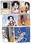 火遊び42