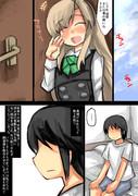 満潮型駆逐艦満潮7