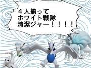 実写シリーズ!!