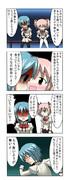 魔法少女マゾ化☆まどか 第8話