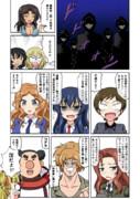 ガルパン最終章2話