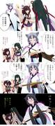3姉妹と3本の矢