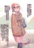 ★虞美人ちゃん58「いいニーハイの日」