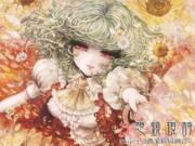 花符「幻想郷の開花」