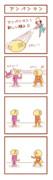 4コマ漫画「アンパンマン」