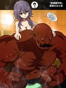 一方こちらは益瑠鎮守府。鎮守府の大浴場では提督の父と母が2人仲良く混浴を楽しんでいました