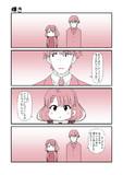 アイマス漫画 第11話「輝き」