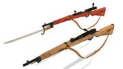 伍長式三八式騎銃 ver1.00配布