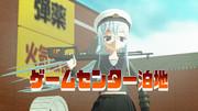 【ゲームセンター泊地】進撃!第二次作戦「南方作戦」E-0【MMD艦これ】