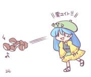 袿姫の クリエイト!!
