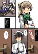 満潮型駆逐艦満潮9