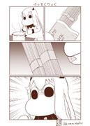 むっぽちゃんの憂鬱168