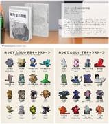 [PR]クッキー☆で見る鉱物・宝石図鑑