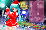 【MMDカレンダー】今年も あっぴぃクリスマス♪
