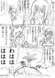 異世界美少女転生物語