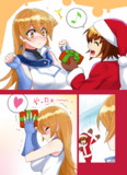 十代サンタのクリスマスプレゼント