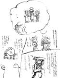 こい式キャノボ!(5:十六夜 咲夜)