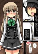 満潮型駆逐艦満潮10