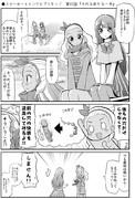 ●スター☆トゥインクルプリキュア 第42話 「えれな新たな一歩」