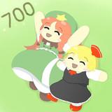 700日記念の日向ぼっこするルーミアと美鈴