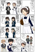 しばふ中学校「文化祭」