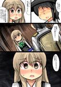 満潮型駆逐艦満潮11