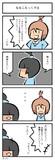 なおこみっくす⑧(ひろこみっくす-198)