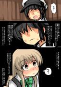 満潮型駆逐艦満潮12