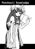 パチュリー・ノーレッジ [目つきの悪い東方娘図鑑078]