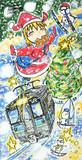 クリスマスが待ちきれない!!!⛄️✨