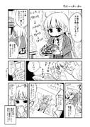 あんきら漫画『学校→仕事→帰りに』
