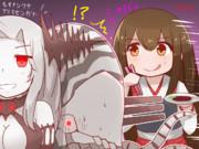 バタビア沖棲姫に奇襲をかける赤城さん