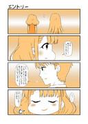 アイマス漫画 第12話「エントリー」