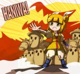 HANIWA ATTACK!!
