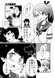 19駆漫画1-1