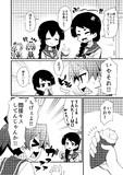 19駆漫画1-2