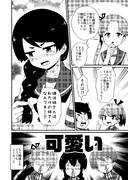 19駆漫画1-4