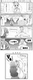 ●スター☆トゥインクルプリキュア 第43話 「世界をつなぐ言葉」