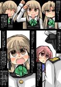 満潮型駆逐艦満潮14