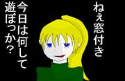 【ゆめにっき】ポニ子描いてみたよ!【ポニ子】
