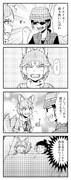 歯を食いしばるイエイヌの四コマ