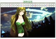 2020年の六導玲霞カレンダー!・12月